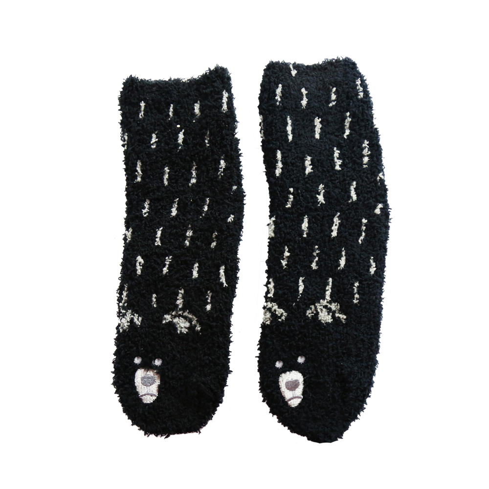 Room Socks – With Embroidery – Daiso Me