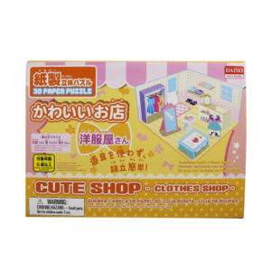 b7e15bed5 3D Paper Puzzle -Cute Shop – Clothes Shop