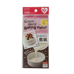 daiso-kitchen-cake-mold-baking-paper