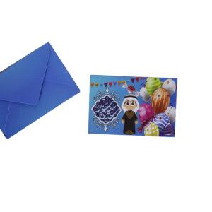 Daiso-Eid-Eid-Mubarak-blue-Arabic-Edeya-Envelopes