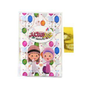 Daiso-Eid-favor-bags