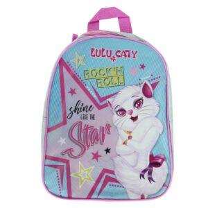 حقيبة ظهر لولو كاتي