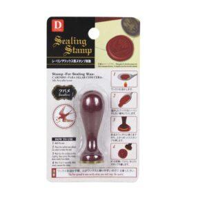 Sealing Stamp