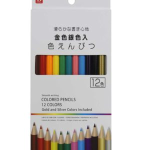 Color Pencils 12 Colors