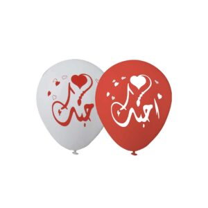 I-Love-You-Arabic-Balloons