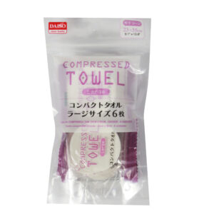 Large-Size-Compressed-Towel