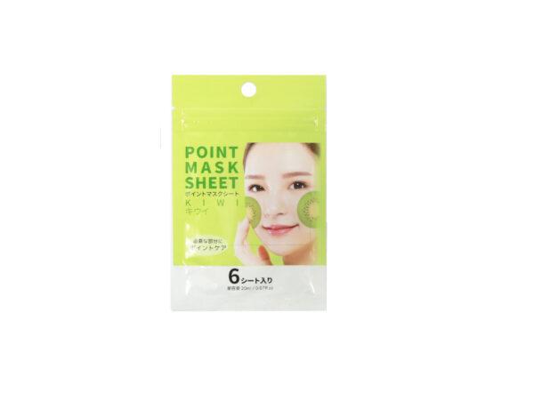 Kiwi-Point-Mask-Sheet